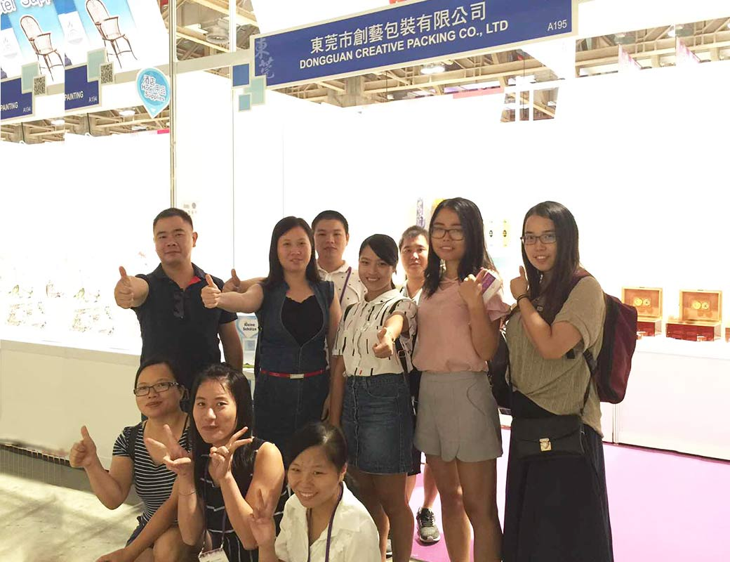 2016 قوانغدونغ ماكاو معرض المنتجات ذات العلامات التجارية