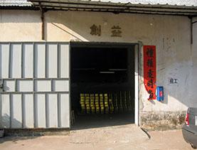 في عام 2009 ، تم تأسيس الشركة ، بتأجير 300 متر مربع من المصنع ، وتوظيف 9 موظفين ، لتنفيذ OEM.