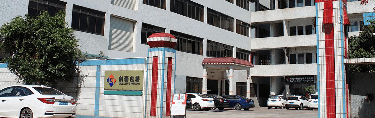 Dongguan Creative Packing Co., Ltd.